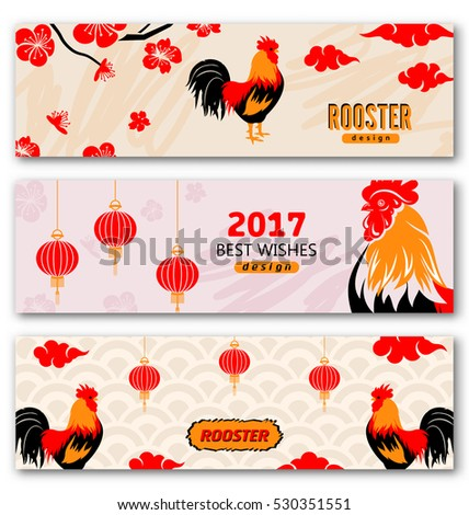illustration collection banners with chinese new year roosters blossom sakura flowers lanterns templates for design greeting cards invitations