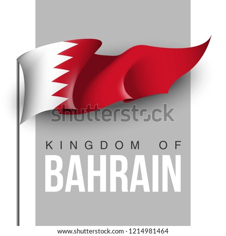 illustration festive banner with flag of The Kingdom of Bahrain. Card with flag and coat of arms Happy The Kingdom of Bahrain Day 2018. picture banner december 16 of foundation day