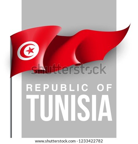 illustration festive banner with state flag of The Republic of Tunisia. Card with flag and coat of arms Happy Republic of Tunisia Day 2019. picture banner March 20th of foundation day