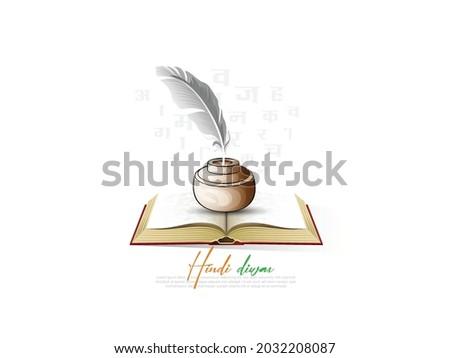 illustration for Hindi Diwas, 4 September, Hindi Alphabet words, with Hindi text