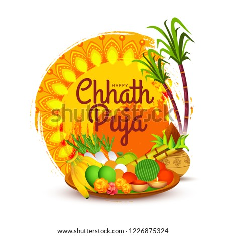 Illustration,Greeting Card Design For Festival Of Chhath Parv. #1226875324