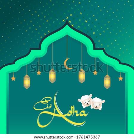 illustration islamic eid adha