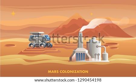 illustration mars colonization