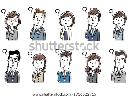 Illustration material: Men and women in suits, business, sets, doubts