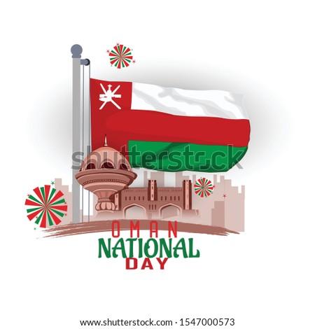 illustration November 18th Sultanate of Oman National Day, celebration republic, day