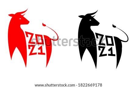 Illustration of a bull - the symbol of 2021. Happy New Year. Bull silhouette on white background and numbers 2021. Stock vector illustration. Element for flyer, banner, isolated bull silhouette logo