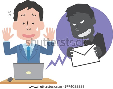 Illustration of a man who is troubled by junk mail and fraudulent mail Stock photo ©