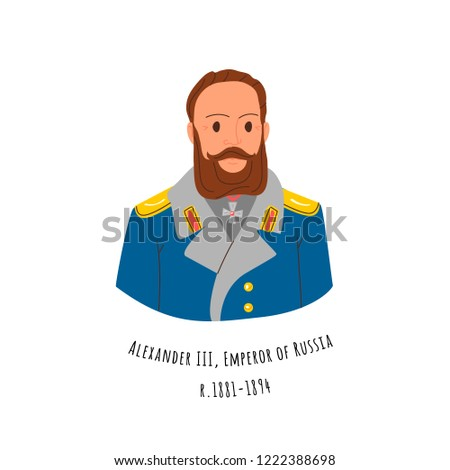 Illustration of Alexander III Romanov, emperor of Russia also known as The Peacemaker. Portrait of historical figure in historical dress.