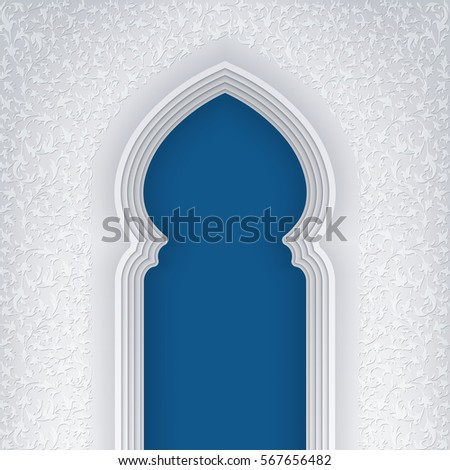 illustration of arabic arch ...
