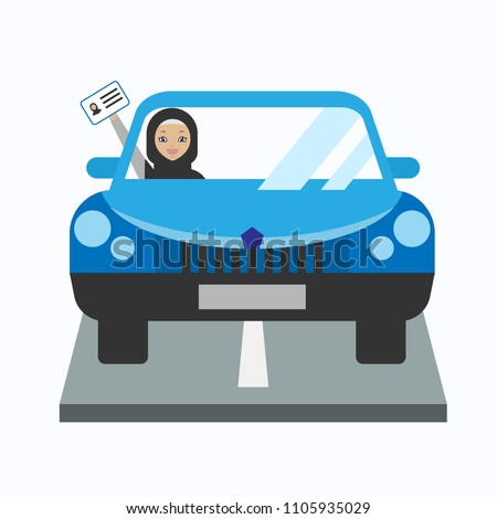 illustration of arabic woman