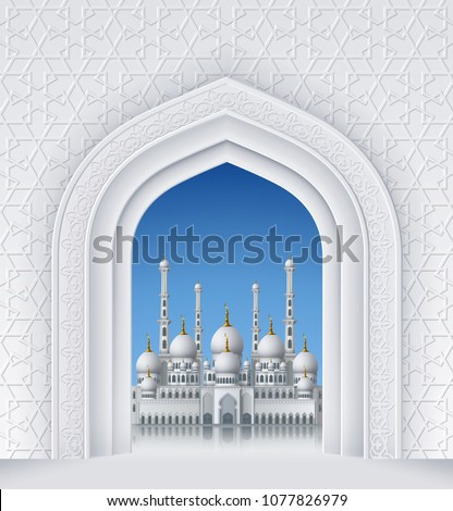 Illustration of arch with mosque, geometric pattern, background for ramadan kareem greeting cards, EPS 10 contains transparency.
