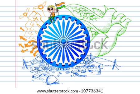 illustration of Ashok Chakra on tricolor peace doodle
