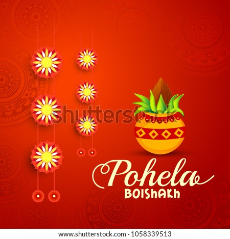 stock vector illustration of bengali new year pohela