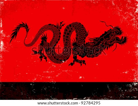 Illustration Of Black Dragon In The Asian Style