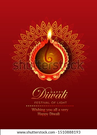 illustration of burning diya on Happy Diwali white background for light festival of India