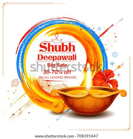 illustration of burning diya on Shubh Deepawali meaning Happy Diwali Holiday Sale promotion advertisement background for light festival of India