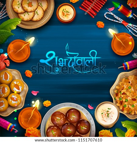 illustration of burning diya with assorted sweet and snack on Happy Diwali Holiday background for light festival of India message in Hindi meaning Happy Dipawali