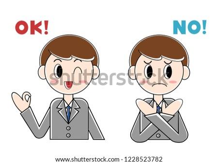 illustration of businessman  o