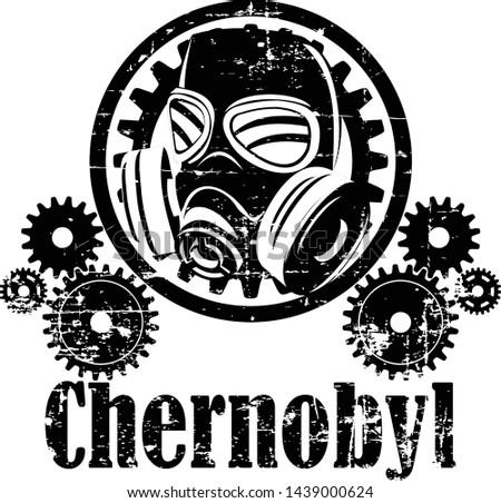 illustration of chernobyl s