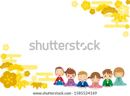 Illustration of children greeting New Year. Background is japanese pattern.