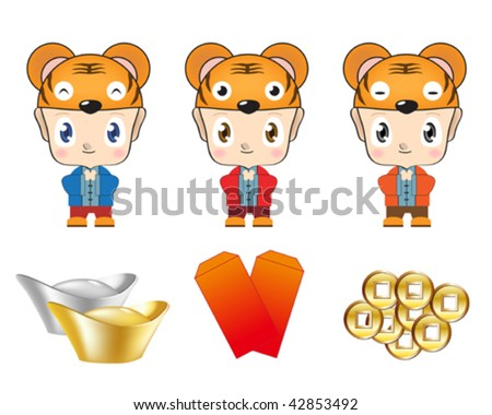 Illustration of children wear different tiger hats with various kinds of treasure.