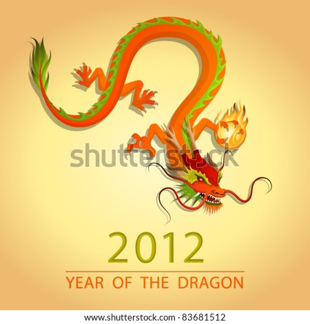 illustration of chinese year of