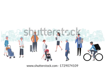 Illustration of cityscape and people walking
