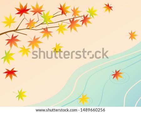 illustration of colorful autumn