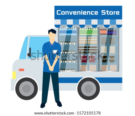 Illustration of convenience store and clerk selling and selling.