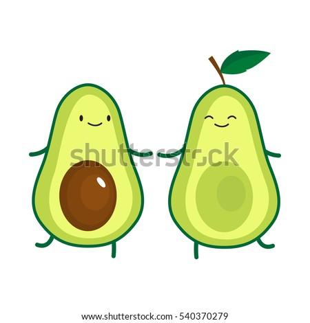Illustration of cute dancing avocado. Vector illustration