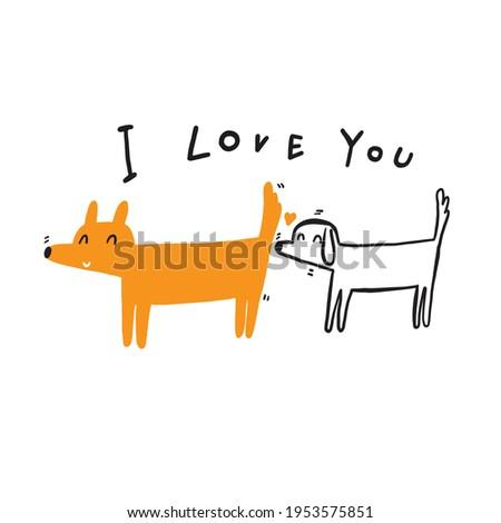 Illustration of dogs showing love ストックフォト ©