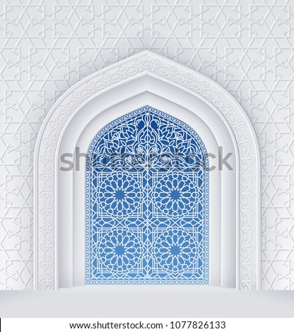 Illustration of doors of mosque, geometric pattern, background for ramadan kareem greeting cards, EPS 10 contains transparency.
