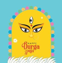 Illustration of Durga Puja greetings