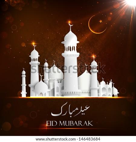 illustration of Eid Mubarak background with mosque - stock vector