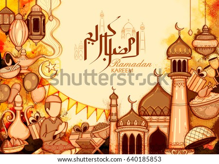 illustration of Eid Mubarak (Happy Eid) background for Islam religious festival on holy month of Ramazan