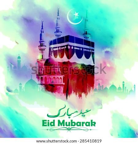 illustration of eid mubarak