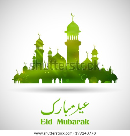 illustration of Eid Mubarak (Happy Eid) background with mosque - stock vector