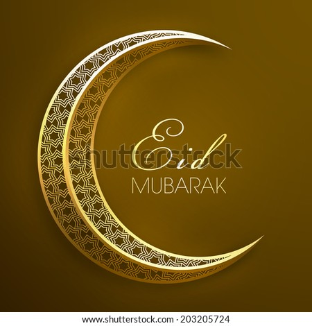 illustration of Eid Mubarak with intricate moon design