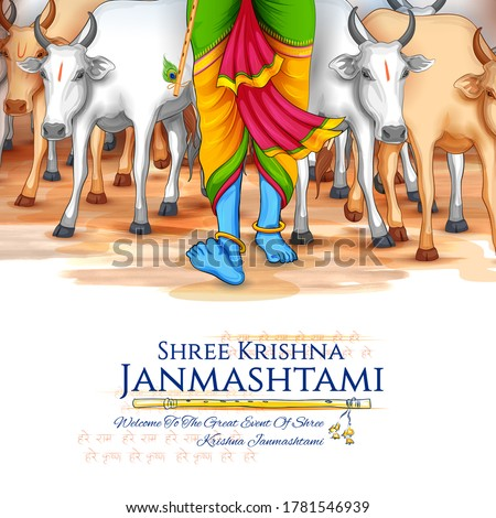 illustration of feet of Lord Krishna in Shri Krishan Janmashtami religious festival background of India with text in Hindi meaning Hare Rama Hare Krishna,  Krishna Krishna Hare Hare