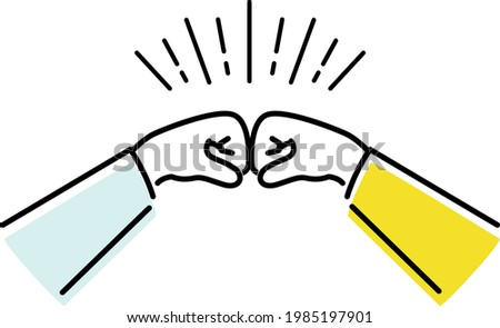 Illustration of fist bump. The fist bump is a greeting that touches fists and fists.