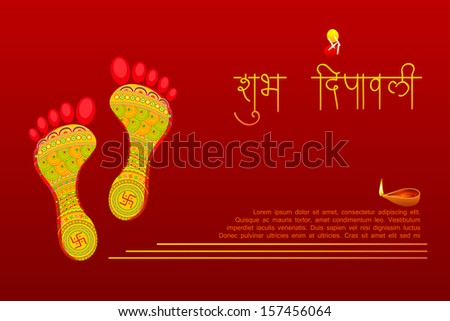illustration of footprints of Goddess Lakshami for Happy Diwali