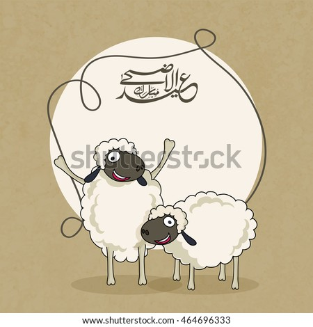 illustration of funny sheeps