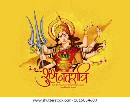 illustration of Goddess Durga in Happy Durga Puja Subh Navratri in hindi Happy Navratri Celebration Stock photo ©