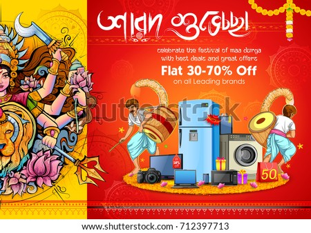 Free Happy Navratri Vector Banners - Download Free Vector Art, Stock