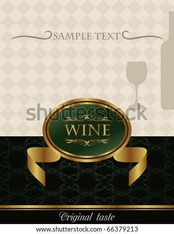 Illustration of gold wine label - vector