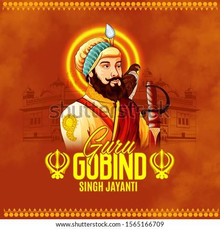 illustration of Guru Gobind Singh Jayanti (birthday), Sikh festival and celebration