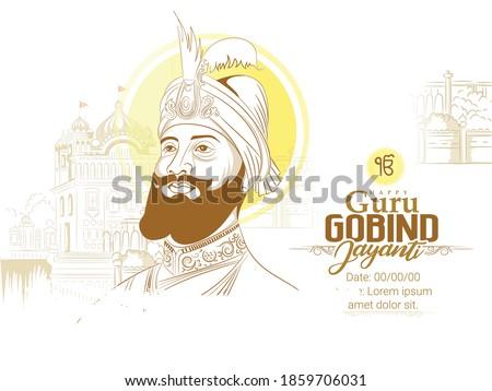 illustration of Guru Gobind Singh Jayanti Sikh festival and celebration in Punjab