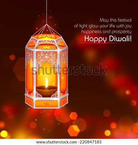 illustration of hanging kandil in Diwali night #220847185