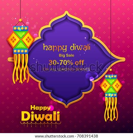 illustration of hanging kandil lamp on Diwali decoration Sale promotion advertisement background for light festival of India