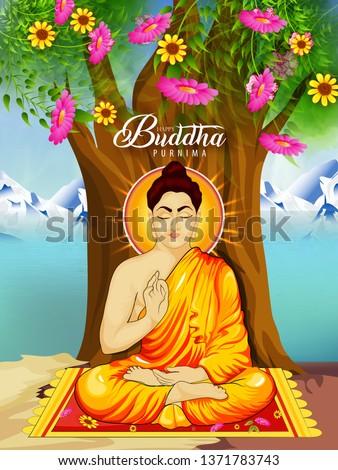 illustration of Happy Buddha Purnima Vesak Lord Buddha in meditation  Stockfoto ©